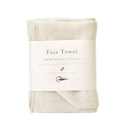 Buy Organic cotton face cloth in NZ New Zealand.