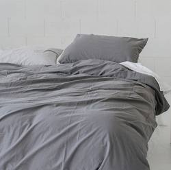 Buy Washed cotton duvet set in NZ New Zealand.